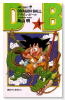 DRAGON BALL(全42巻)