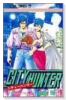 CITY HUNTER(全35巻)